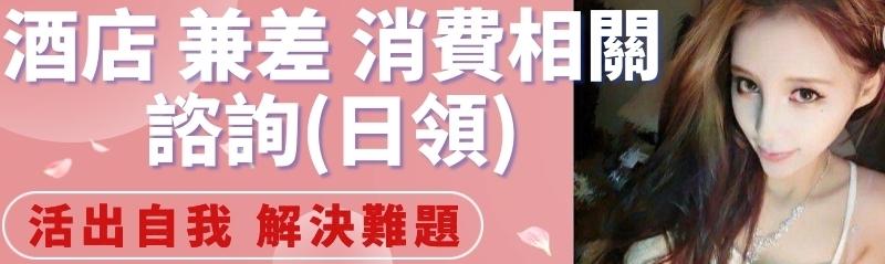酒店幹部與酒店業績幹部「業幹」三者有何不同?71 / 作者:admin / 帖子ID:26